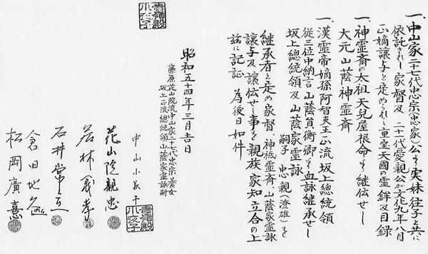 katoku01
