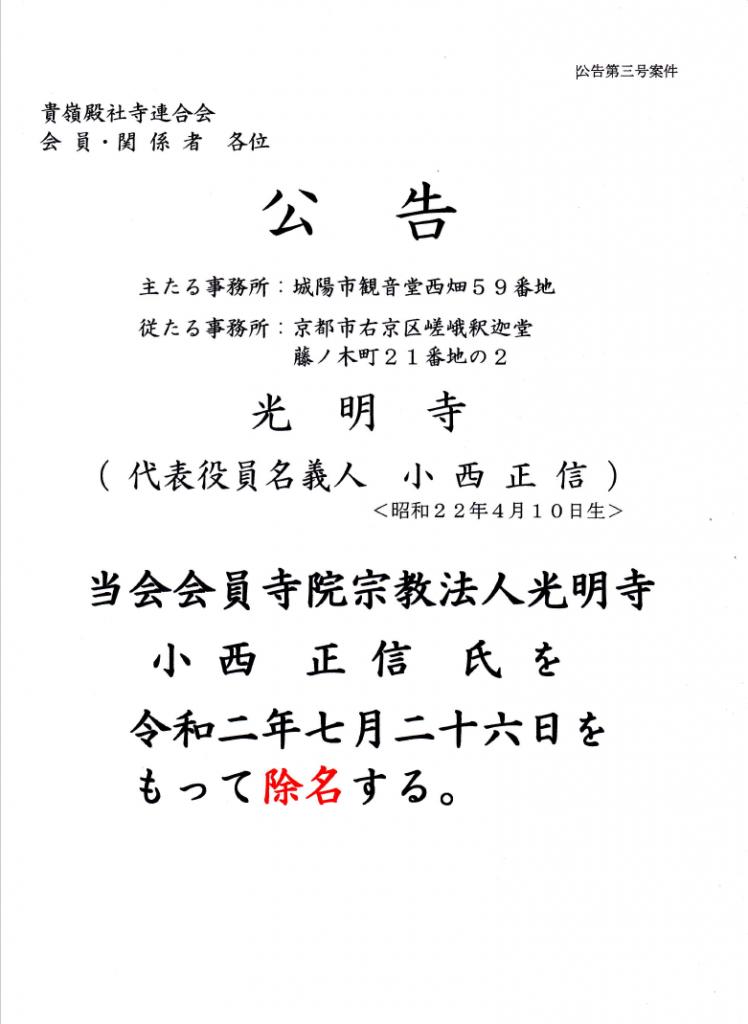 koukoku3_1